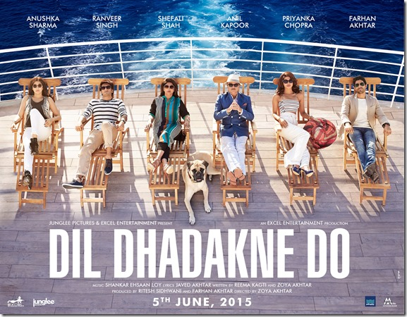 Dil-Dhadakne-Do1 Poster 1